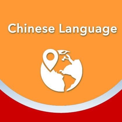 Magento Chinese Language Package Extension