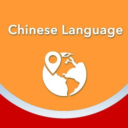 Magento2 Chinese Language Pack