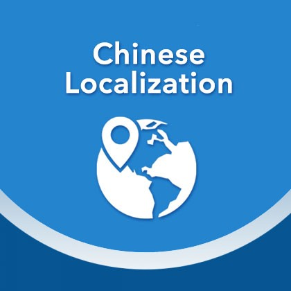Magento Chinese Localization Solution