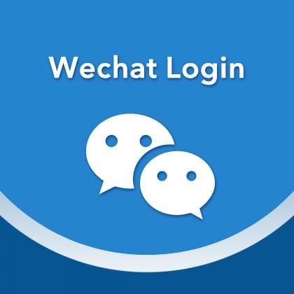 Magento Wechat Login Extension